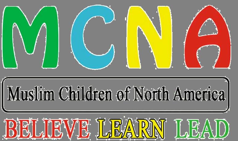 ICNA Houston – Muslim Children of North America