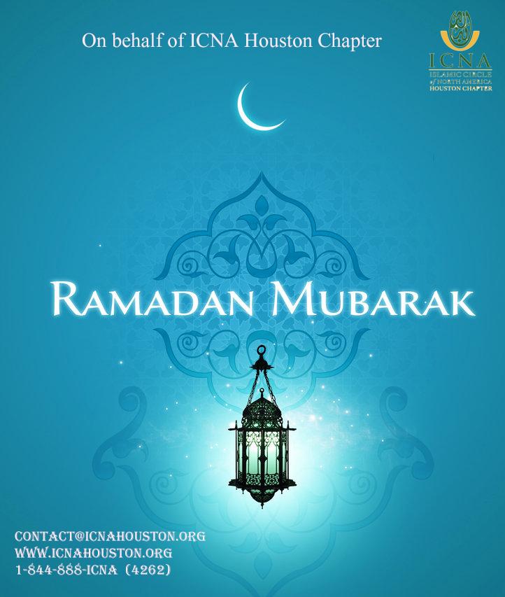Ramadan-Mubarak-B-V3